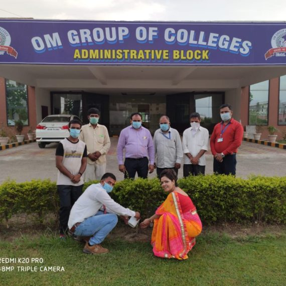 Plantation Drive at Om Group of Colleges