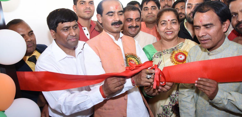 Inauguration of New Facilities