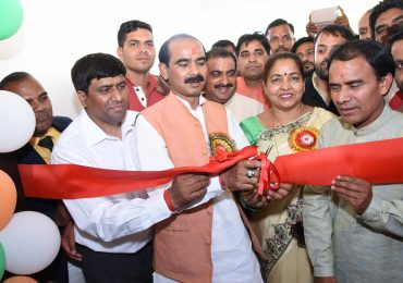 Inauguration of New Facilities