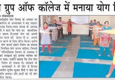 International Yoga Day at Om Group of Colleges