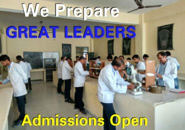 ADMISSIONS OPEN(2018-19)