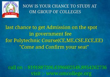 Last chance to get Admission on the spot in government fee