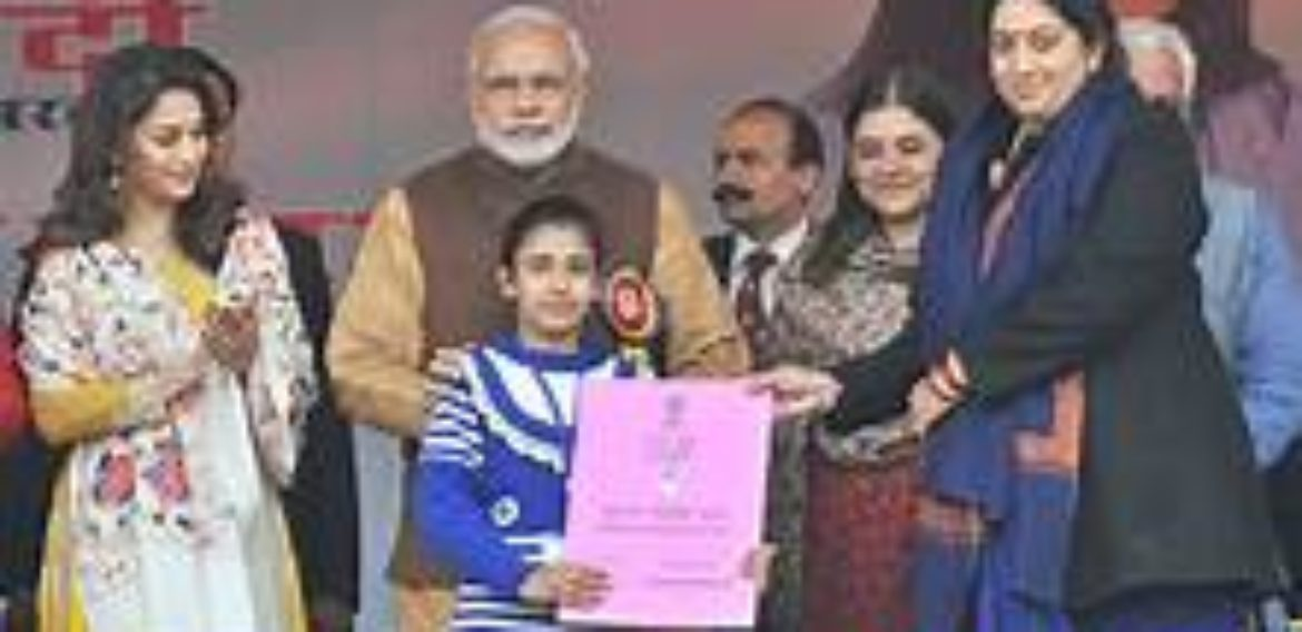 """Admission for MBA/G.N.M """"BETI BACHAO, BETI PADHAO"""" 40% Discount only for Girls/Womens"""